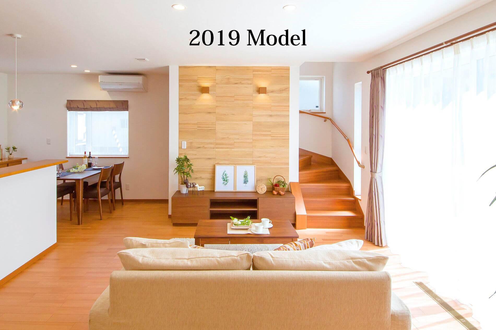 画像:八橋大沼町 モデルハウス