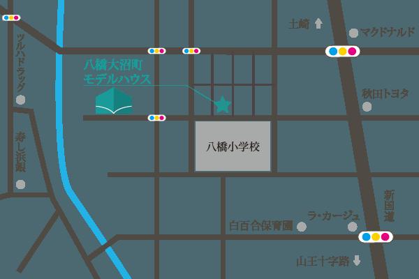 八橋大沼町 モデルハウス地図
