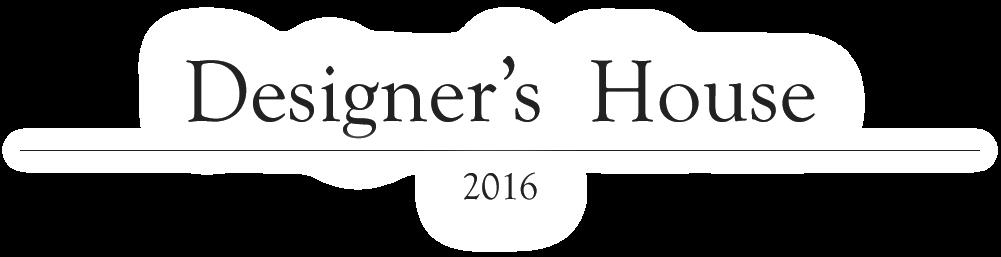 Designer's House 2016 夏涼しく、冬暖かい「外断熱住宅」