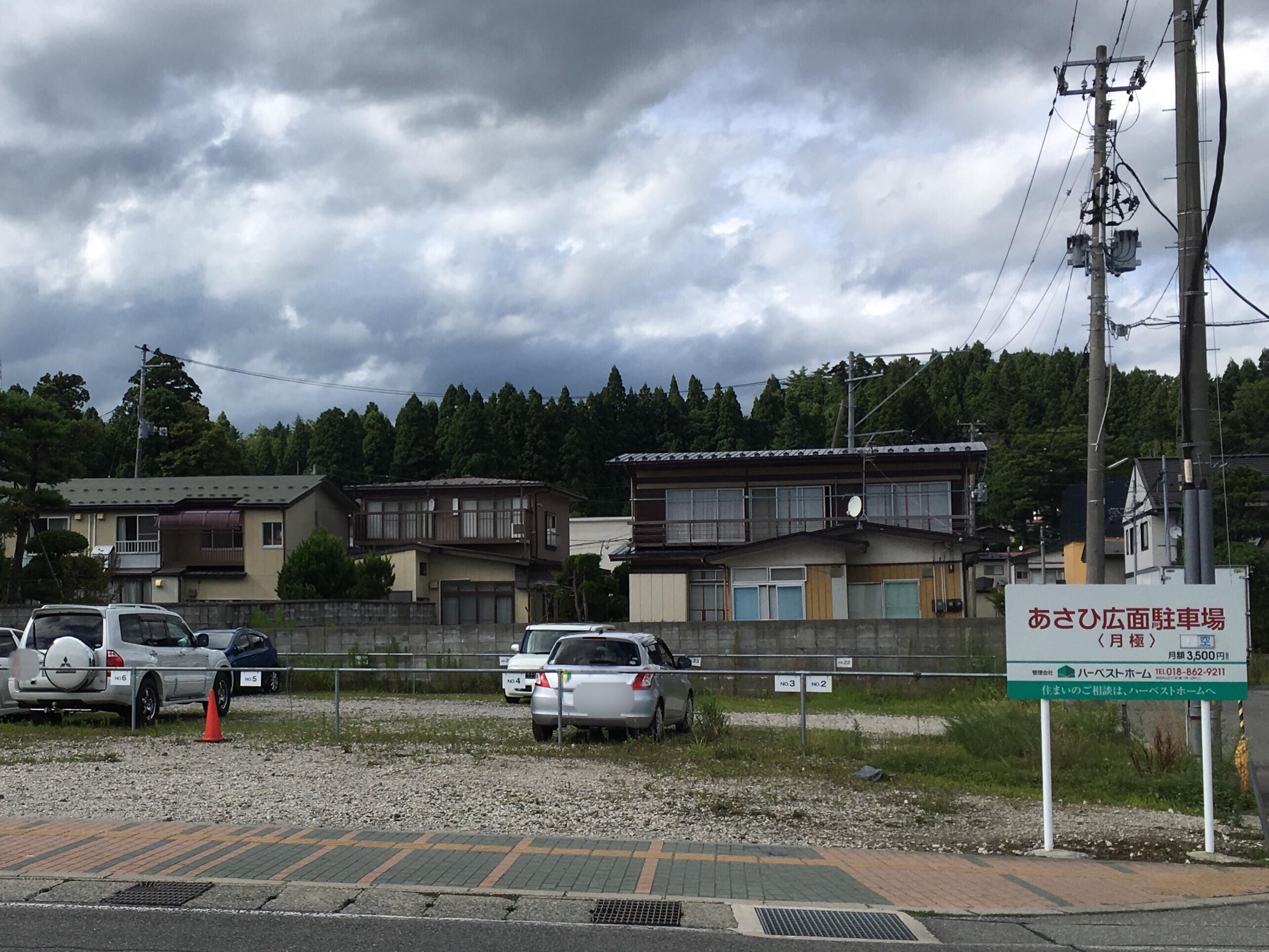 いとく秋田東店(広面)前 駐車場 【30台】