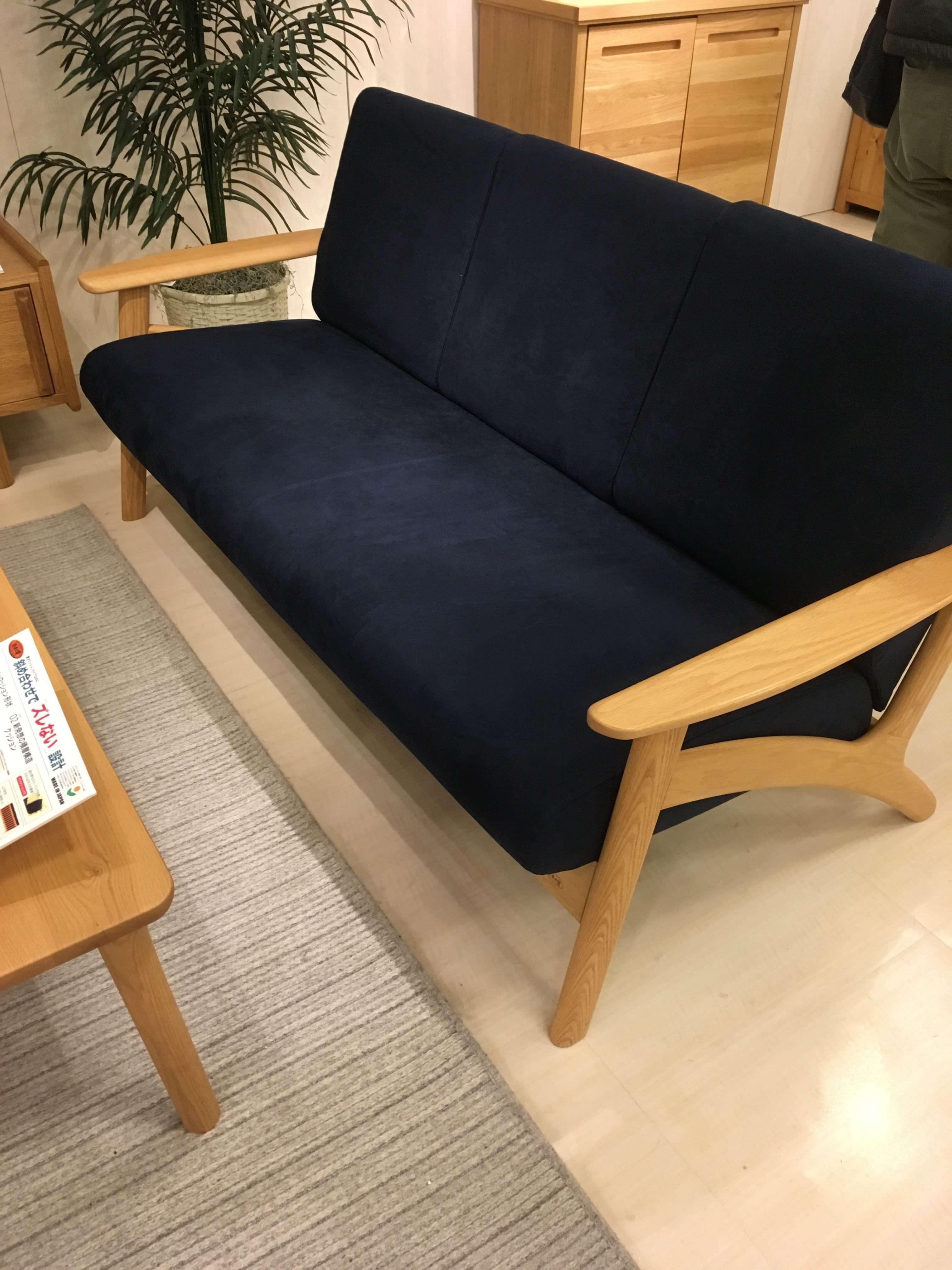 トップ 素晴らしい ベスト 家具 送る | 9824