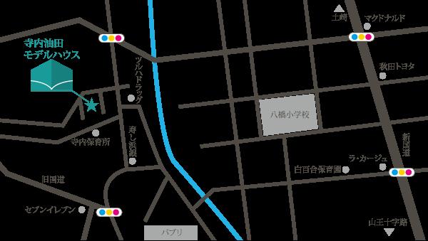 寺内油田モデルハウス地図