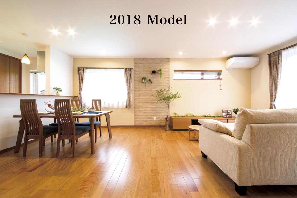 将軍野桂町 モデルハウス