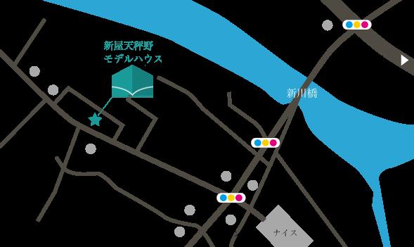 新屋天秤野モデルハウス地図