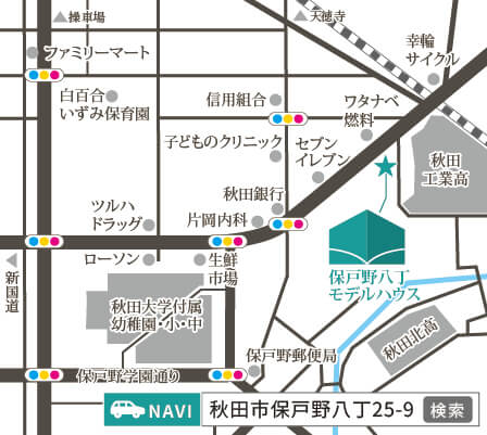 保戸野八丁モデルハウス地図