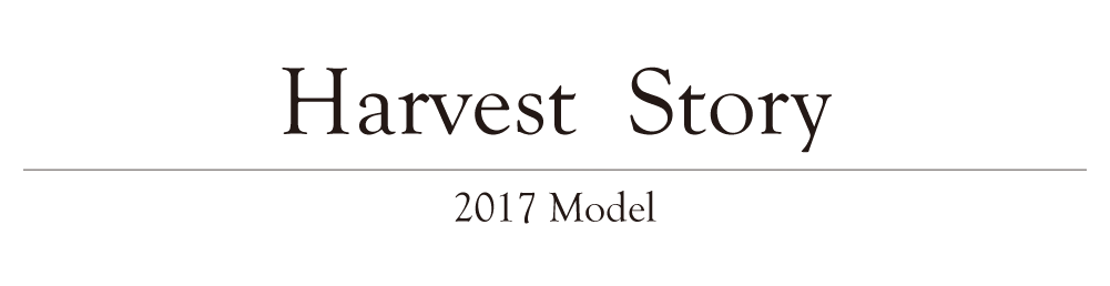 Harvest Story 2017 Model