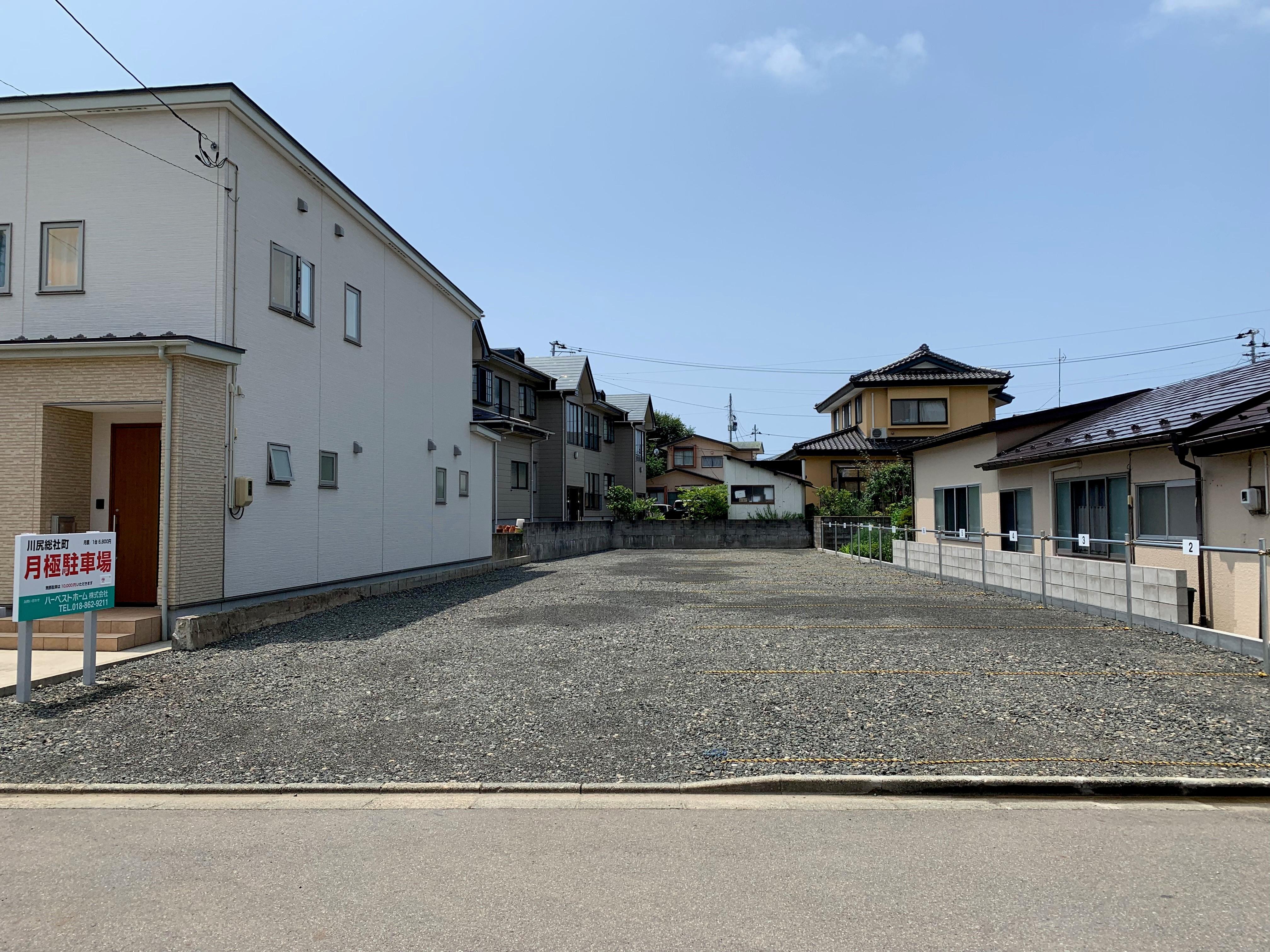 川尻総社町(市立病院近く)月極駐車場 【11台】